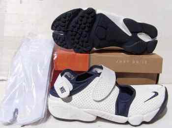 size 40 26d13 c399d Chaussures Nike Ninja Pas Cher,Nike Ninja Pas Cher