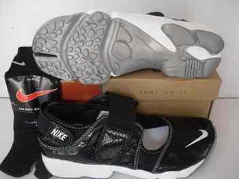 online store 41f92 eaa4a Nike Ninja fille pas cher,Nike Ninja Pas Cher