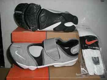 sale retailer b364b c5bbf Nike Rift pas cher a 40 euro,Nike Rift Pas Cher