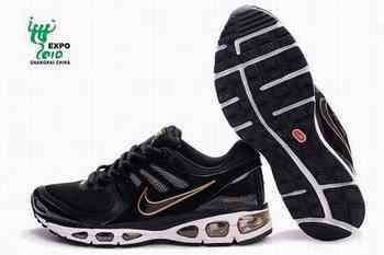reputable site 2c5ee 40aa0 nike tn requin Air Max 2010 vend France grossiste Mode homme
